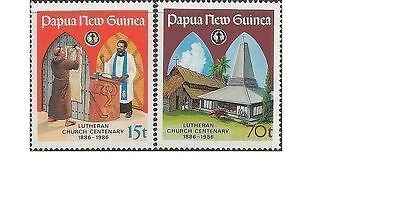 Papua New Guinea 1986 LUTHERAN CHURCH (2) Unhinged Mint SG 529-30