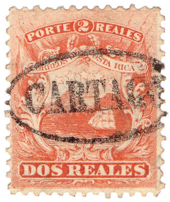 (I.B) Costa Rica Postal : 2c Orange (Cartago)