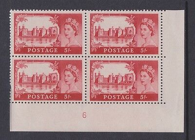 GB STAMPS HIGH VALUE CASTLE 5/- CYLINDER BLOCK No 6 NO WATERMARK U/MINT BIN