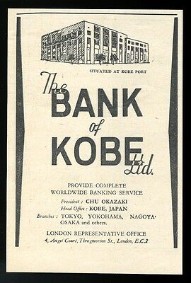 1957 The Bank of Kobe Japan vintage print ad