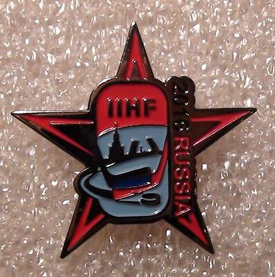 Official pin of the ice hockey World Championship, Russia - 2016