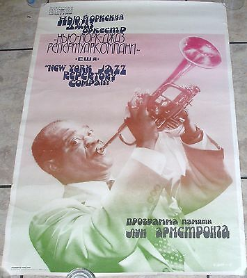 USSR Original Poster Louis Armstrong New York American Jazz  Repertory Co. 1975