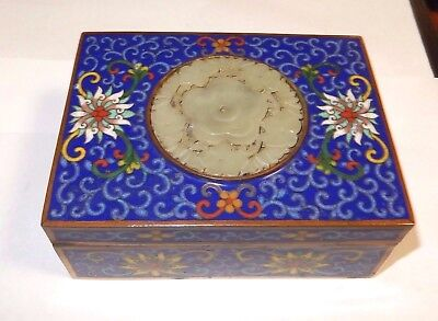 Chinese Carved Floral Medallion White Jade Top Cloisonne Enamel Humidor Jar Box