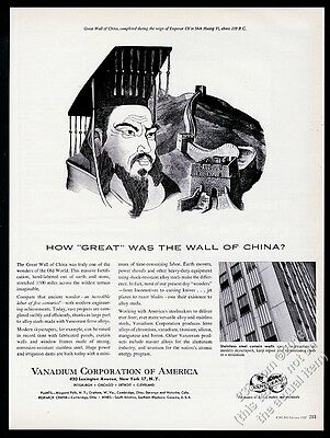 1955 Great Wall of China Emperor Ch'in Shih Huang Ti Vanadium vintage print ad