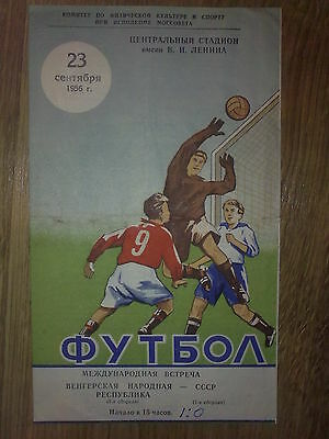 Programme USSR - Hungary 1956 from Moscow
