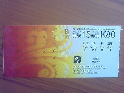 Ticket Olympic Games BEIJING 15.08.2008 HOCKEY (8:30)