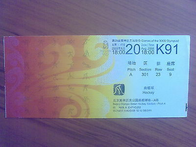 Ticket Olympic Games BEIJING 20.08.2008 HOCKEY