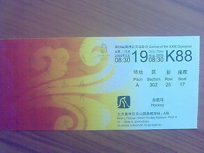 Ticket Olympic Games BEIJING 19.08.2008 HOCKEY