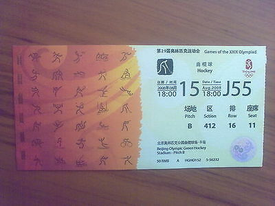 Ticket Olympic Games BEIJING 15.08.2008 HOCKEY