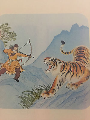 1975 ROC China Taiwan Chinese Folk Tale Folder Booklet LIbretto
