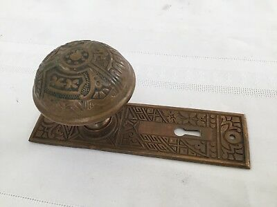 Antique Brass Victorian East Lake Doorknob Door Knob Back Plate Salvage