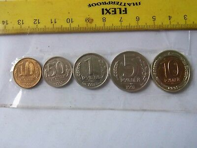 Russian Coins of 1991 year