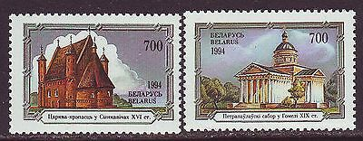 Belarus 1994. Churches & Castles of Belarus. 2 W. Pf.**