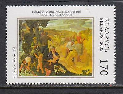 Belarus 2005. National Art Museum. 1v. MNH