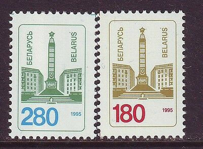 Belarus 1995. Second definitive issue. 2 w. Pf.**