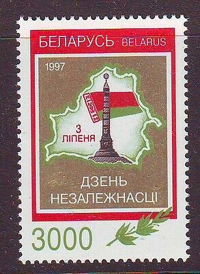 Belarus 1997. Independence day. 1 W. Pf.**