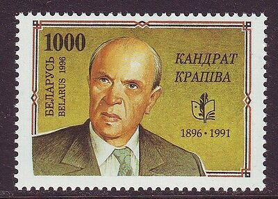 Belarus 1996. Birth centenary of Kondrat Krapiva. 1 W. Pf.**