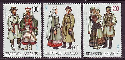 Belarus 1995. National Costumes. 3 W. Pf.**