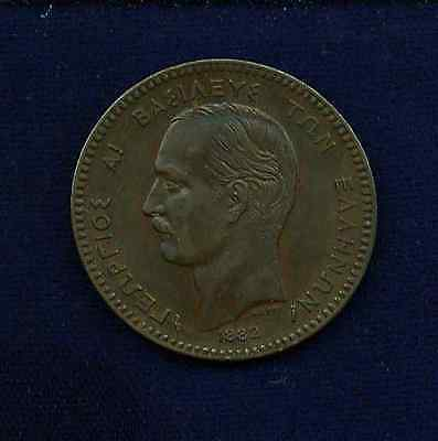 GREECE GEORGE I  1882-A  10 LEPTA COIN,  XF to ALMOST UNCIRCULATED
