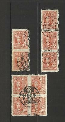 China 中國  1947 Dr Sun Yat Sen Definitives (Part Set) Most Postally Used