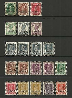 British India Convention State ~ Patiala (1937-44) Postage & Official Service