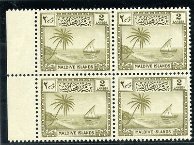 Maldive Islands 1950 KGVI 2l olive-brown block of four superb MNH. SG 21a.