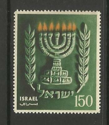 Israel ישראל ~ 1955 Independence 7Th Anniversary