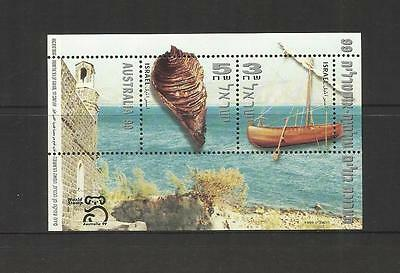 "Israel ~ 1999 ""australia 99"" World Stamp Exhibition Mini Sheet (Mnh)"