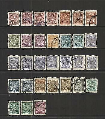 Turkey Turkiye ~ 1947-48 Official Service (Used Set)
