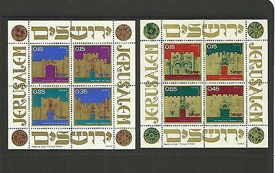 Israel ישראל ~ Independence Day ~ Gates Of Jerusalem (1971-1972)