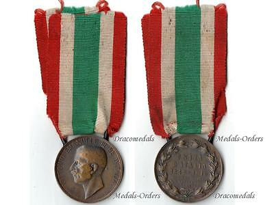 WWI Unity Unification Italy War 1914 18 Italian Decoration Widows Military Medal
