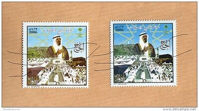 Saudi Arabia Exceptional Color Error Pilgrimage To Mecca Mnh Stamps 2006