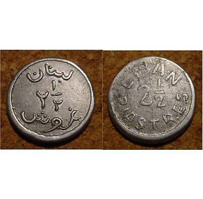**scarce**wwii Coinage 1941 2-1/2 Piastres Lebanon**french Protectorate**