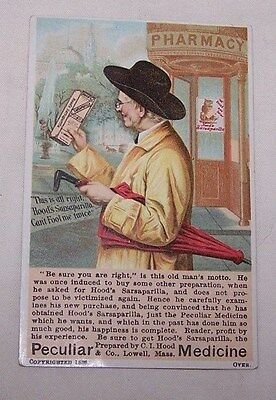 1886 Trade Card- Hood's Peculiar Medicine-Sarsaparilla-Remedy-Lowell Mass