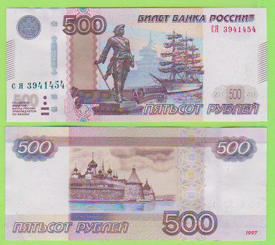 500 rubles 1997 (2010)  Russian Federation  Banknotes UNC