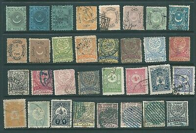 TURKEY - Vintage stamp collection from the OTTAMAN EMPIRE