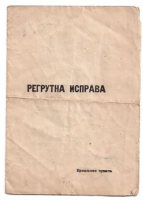 Yugoslav Jna Recruitment Documents Of 1948