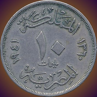 1938 & 1941 Egypt 10 Mill Coins