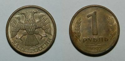 Russia : 1 Rouble 1992