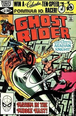 Ghost Rider (1973 1st Series) #62 FN