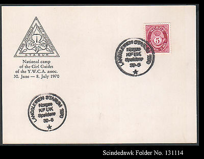 Norway - 1970 National Camp Of The Girl Guides Special Card With Special Cancl.