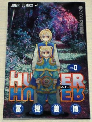 Hunter x Hunter #0 Manga Comic Book Yoshihiro Togashi