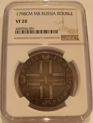 Russia 1798 CM MB  Silver Rouble NGC VF-20 Paul I