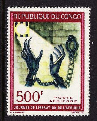 CONGO 1967 Airmail - African Liberation Day - MNH - Cat £10 - (199)