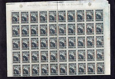 1916.OCCUPATION OF ROMANIA (DOBRUJA).1s KING ASEN TOWER STAMP COMPLETE SHEET MNH