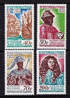 Dahomey 1970 Ardres Embassy to Louis XIV of France - MNH - Cat £7.60 - (228)