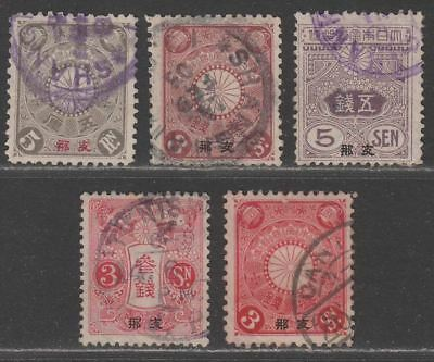 Japanese Post Offices in China 1900-08 Overprint Selection Used