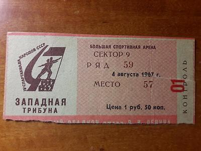 Ticket USSR Russia - Poland 1967 in Moscow