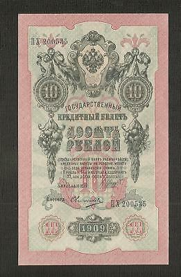 Russia ~ 1909 Bank Note 10 Roubles (Circ.)
