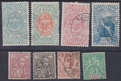 552) Ethiopia 1894 / 1909 - Mint + Used Selection   - Perfect